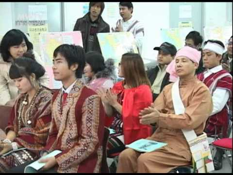 [Nepal] The Burmese People's Unity Day Event