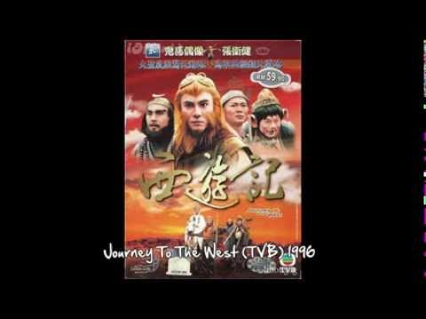 Journey To The West 1 (1996) & 2 (1998) OST (TVB version)