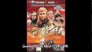 Repeat youtube video Journey To The West 1 (1996) & 2 (1998) OST (TVB version)