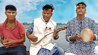প্রেমের বাত্তি জ্বালাইয়া আমারে ফালাইয়া | Premer Batti Jalaiya | Baul Nuru | BCH TV
