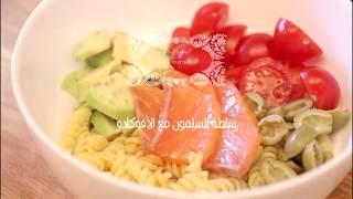 Авторский салат с авокадо и красной рыбой