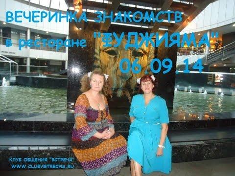 служба знакомств в петербурге
