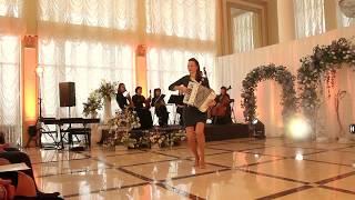 Latino - Caribbean whim - Maria Selezneva - accordion