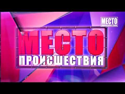 Видеорегистратор  ДТП сбили пешехода пр Строителей  Место происшествия 26 08 2019