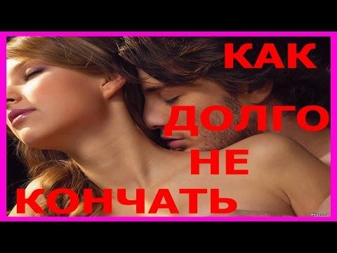 Лесбиянки порно видео смотреть онлайн