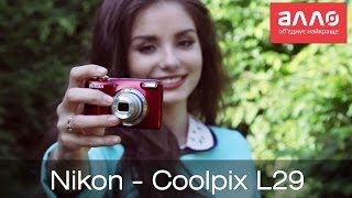Видео-обзор фотокамеры Nikon Coolpix L29(Купить смартфон Nikon Coolpix L29 вы можете, оформив заказ у нас на сайте ..., 2014-06-03T07:59:47.000Z)