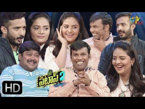 "Patas 2 | ""Suman Shetty & Badram"" | 12th January 2019 | Full Episode 973 | ETV Plus"