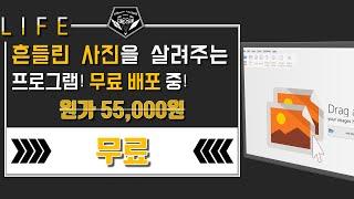 배포 소식 # 원가 7만 7천원, 하지만 지금은 무료!…