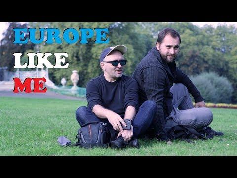 EuropeLikeMe (д.ф. реж. А.Андреев, Д. Грiдин, 2017)