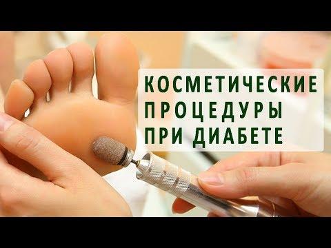 ПРОГРАММЫ ОБУЧЕНИЯ — Школа Аппаратного педикюра ПОДОЛОГ