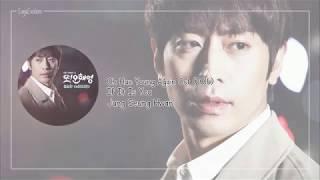 Male Korean Sad Song - Kdrama OST #3