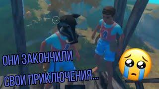 ЭТО КОНЕЦ??? || Fladar и ADHH играют в Raft на стриме #8 (нарезка)