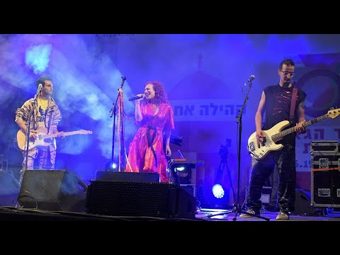Hillhar - Celebrate - Live  (Jerusalem March For Pride And Tolerance Official Theme Song 2019)