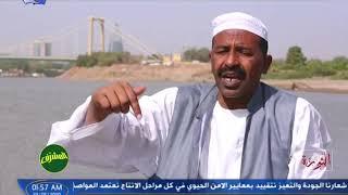 كتلونا والبنوت نيام  - بشري البطانة  - الثورة بالنص