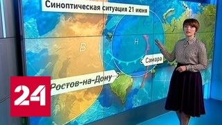"""""""Погода 24"""": экстренное предупреждение в нескольких регионах России"""