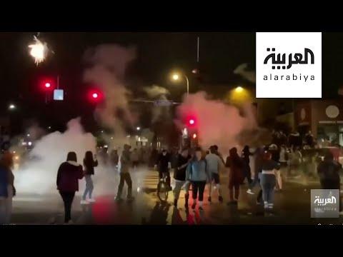 تظاهرات ضد الممارسات العنصرية للشرطة الأميركية  - 23:59-2020 / 5 / 27