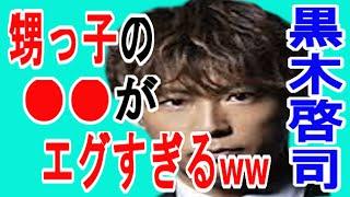 THE SECOND from EXILE(橘ケンチ、黒木啓司、TETSUYA、NESMITH、SHOKIC...