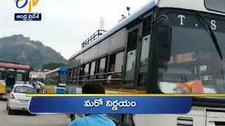 6 AM | Ghantaravam | News Headlines | 16th October 2019 | ETV Andhra Prades Andhra Pradesh
