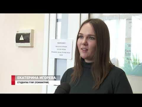 ВРАЧИ ПРИМОРЬЮ Во Владивостоке прошла ярмарка вакансий для будущих врачей