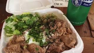 日鋼ス 旅猿 9 in ハワイ 2017 thumbnail
