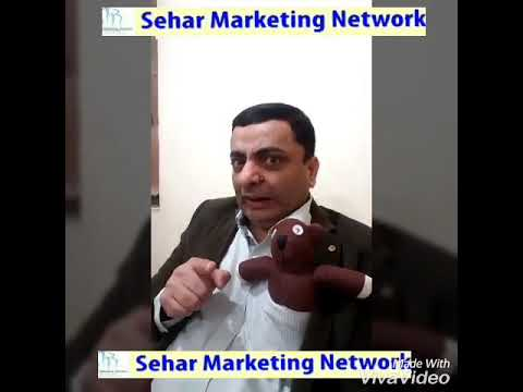 mr bean pakistani