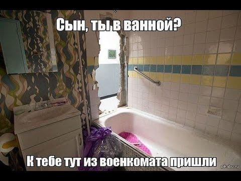 Реакция родителей на повестку сыну. Мелитополь. Украина. Мобилизация 2015!!!