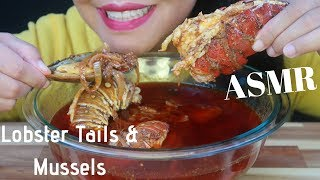 ASMR - Lobster Tails & Mussels Soaked In Bloves Sauce (No Talking)