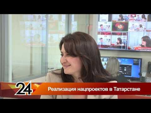 Главные новости - Реализация нацпроектов в Татарстане