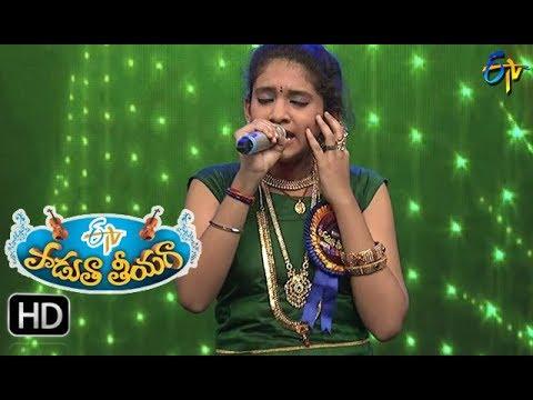 Ye Devi Varamu Song | Vaishnavi Performance | Padutha Theeyaga |1st October 2017 | ETV Telugu