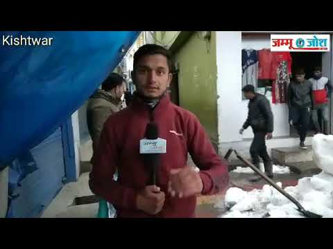 Pot Holes Inviting Mishaps In Kishtwar Town. Incident Recorded Live On Camera.