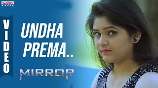 undha-prema-song-mirror-movie-songs-srinath-haritha-arjun-nallagoppula