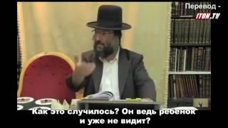 Еврейский секс и как не надо им заниматься