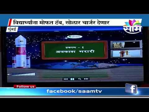 Shiv Sena promises free tabs to students in Maharashtra