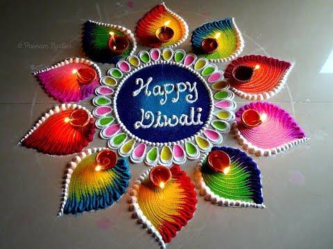 Happy Diwali Rangoli Easy And Colorful Rangoli For Diwali Youtube