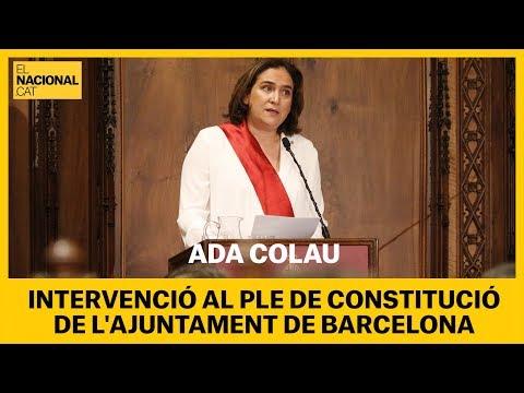 """INTERVENCIÓ d'Ada Colau: """"Ocupo l'alcaldia amb orgull, fermesa i sense demanar permís"""" [COMPLETA]"""