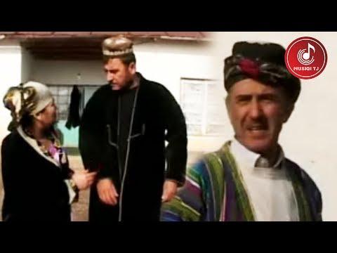 Лахзахои Гуворо - Хамсояи таго | Сахначаи Хачви