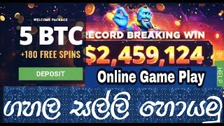 online earn money // Play Game / $5 Deposit and Withdraw $1000