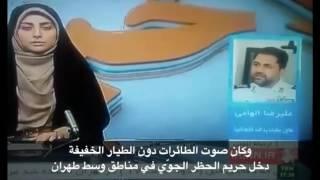 """تبدد مزاعم """"سماء إيران الآمنة"""".. طائرة بلا طيار تحلّق فوق طهران"""
