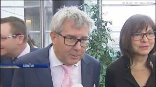 видео Для граждан Грузии вступил в силу безвизовый режим с Евросоюзом