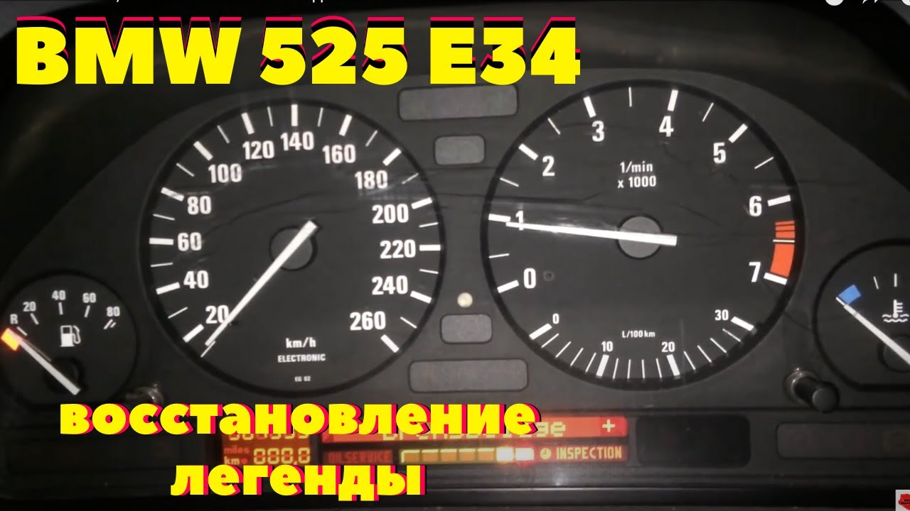 BMW 525 врезался в Audi A6  Беларусь