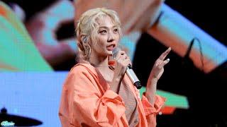 [4K] 190510 볼빨간사춘기 '나만, 봄' 직캠 BOL4 'BOM' fancam (세종대학교 '위잉위잉' 대동제) by Jinoo