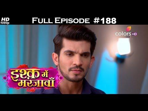 Ishq Mein Marjawan - 13th June 2018 - इश्क़ में मरजावाँ - Full Episode