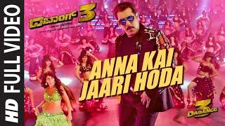 Full Anna Kai Jaari Hoda Video | Dabangg 3 Kannada | Salman Khan | Anup B | Shashank S | Mamtha S