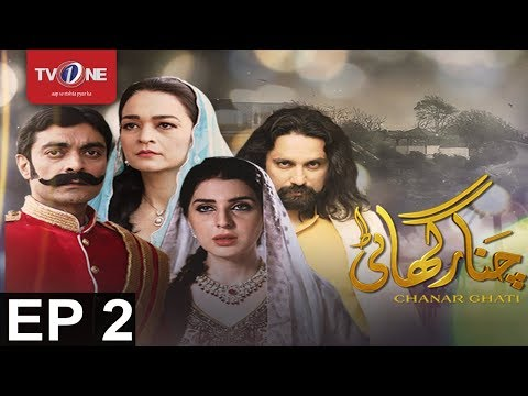 Chanar Ghati - Episode 2 - TV One Drama - 16th August 2017