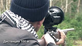 Охота на кабана с тепловизором (FORTUNA.ARMY)