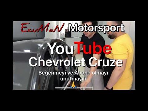 Chevrolet Cruze Multimedia