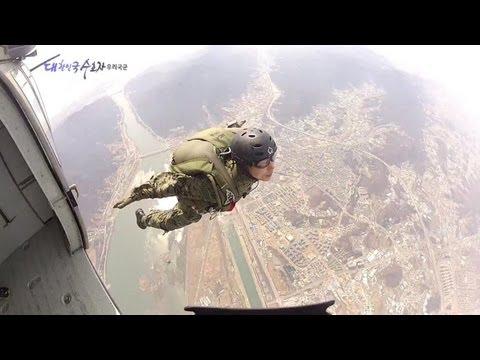 [국방부] 대한민국 특전사 고공강하훈련 (S.Korea Special Warfare Force)