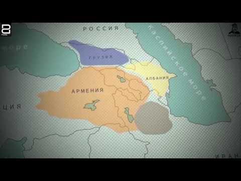 история Армении Грузии  и Азербайджана