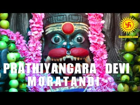 THIRUKOVILGAL | 72ft PRITHIYANGARA DEVI | 72 அடி ப்ரியங்காரா தேவி மொரட்டாண்டி| திருக்கோவில்கள்