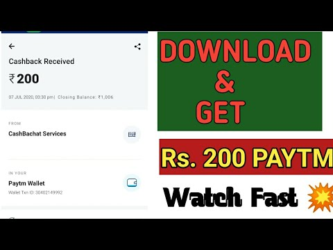 Mcent Browser Unlimited Otp ONLINE Refer Bypass Script 1 second 100 Refer Otp Bypass  Free Recharge
